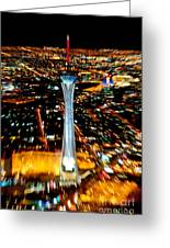 Stratosphere Zoom Greeting Card