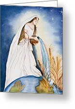 Streams Of Living Waters Greeting Card