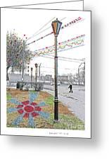 Street And Colors. Nizhny Novgorod, Sormovo. 3 May, 2015 Greeting Card