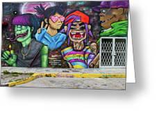 Street Art Graffiti Greeting Card
