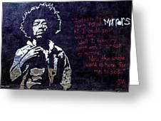 Street Art - Jimmy Hendrix Greeting Card