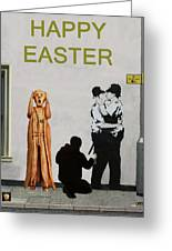 Street Art Scream Police Greeting Card by Eric Kempson
