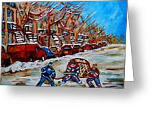 Street Hockey Hotel De Ville Greeting Card