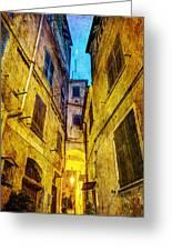 Street In Vernazza - Vintage Version Greeting Card