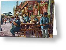 Street Life Of Peking, 1921 Greeting Card