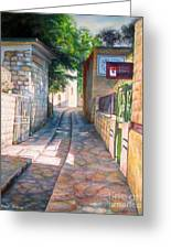 Street Of Artists Greeting Card