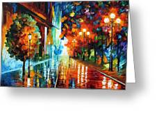Street Of Hope Greeting Card