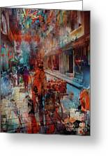 Street Of Nepal Colored  Greeting Card