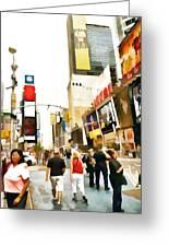 Street Of New York City Greeting Card