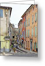 Street Orange, France Greeting Card