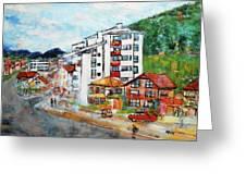 Street Scene Srebrenica 201806 Greeting Card