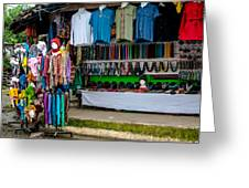 Street Shops At Ataco Greeting Card