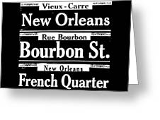 Street Sign Scenes Of New Orleans Greeting Card