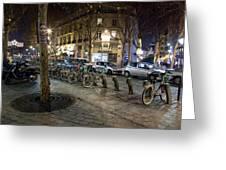 Streets At Saint-michel Greeting Card