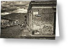 Streets Of Antigua - Guatemala Greeting Card