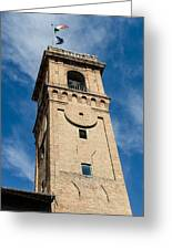 Streets Of Cesena 8 Greeting Card