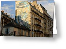 Streets Of Paris 6 Greeting Card