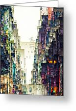 Streetscape 1 Greeting Card