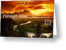 Strength1 Greeting Card