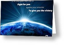 Strength9 Greeting Card