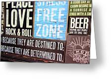 Stress Free Zone  Greeting Card