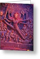 Striding Vishnu Greeting Card