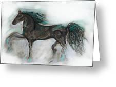 Striking Stallion Greeting Card