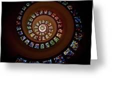 Thanksgiving Chapel  Greeting Card