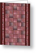 Striped Squares On A Brown Background Greeting Card