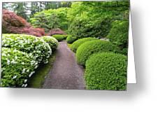 Stroling Garden Path In Japanese Garden Greeting Card