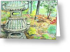 Strolling Through The Japanese Garden Greeting Card