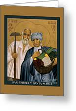 Sts. Isidore And Maria - Rliam Greeting Card