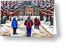 L'art De Mcgill University Tableaux A Vendre Montreal Art For Sale Petits Formats Mcgill Paintings  Greeting Card
