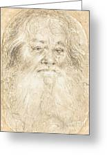 Study Of A Bearded Man [verso] Greeting Card