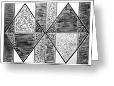 Study Of Texture Line And Materials Greeting Card