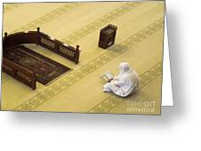 Studying The Quran Greeting Card