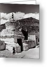 Stupa Greeting Card