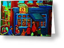 St.viateur Bagel And Hockey Kids Greeting Card