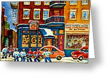 St.viateur Bagel Hockey Montreal Greeting Card