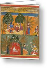 Style Of Manohar    Krishna And Radha With Their Confidantes Page From A Dispersed Gita Govinda Greeting Card