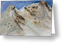 Sublime Slopes Greeting Card