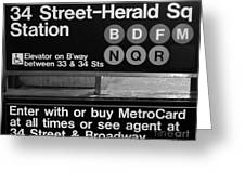 Subway 34 Street Greeting Card