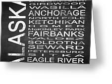 Subway Alaska State Square Greeting Card