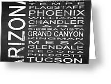 Subway Arizona State Square Greeting Card