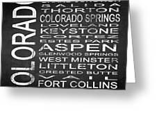 Subway Colorado State 2 Square Greeting Card