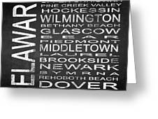Subway Delaware State Square Greeting Card