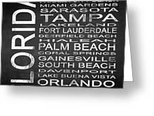 Subway Florida State 3 Square Greeting Card