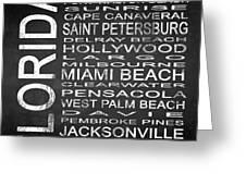 Subway Florida State Square Greeting Card