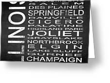 Subway Illinois State 2 Square Greeting Card