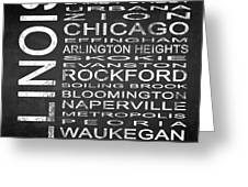 Subway Illinois State Square Greeting Card